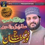 "Noor Sultan Naat Album "" Rozay De Chufairay"""