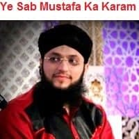 Naat Album Collection Of Muhammad Tahir Qadri | FaizaneNaat com