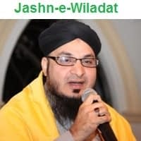 dd1a860e-187a-403b-9984-d1de8d1e99a7_Syed Rehan Qadri Naat Mehfil CTIEC - 38_360x240_B