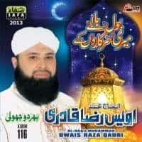 "Owais Raza Qadri Ramzan Special Naat Album 2013 ""Bol Balay Meri Sarkaroon Ke"""