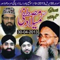 Mix Naat Khawan 's Exclusive Mehfil e Naat Held At Lahore 30-04-2013