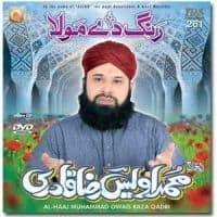 """Owais Raza Qadri Naat Album """"Rang Day Maula"""""""