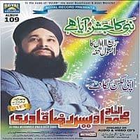 "Owais Raza Qadri Naat Album ""Nabi Ka Jashn Aya Hai"""