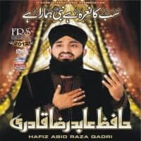 Naat Album Collection Of Hafiz Abid Raza Qadri