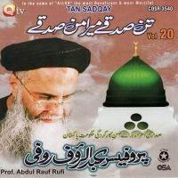 "Prof Abdul Rauf Rufi Naat Album ""Tan Sadqy Mera Man Sadqy"""