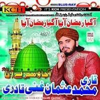 "Qari Muhammad Usman Ghanni Qadri Ramzan Special Naat Album ""Aa Gaya Ramzan"