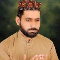 Naat Album Collection Of Abid Rauf Qadri
