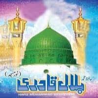 Naat Album Collection Of Muhammad Bilal Qadri (Noor Masjid)