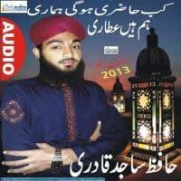 """Hafiz Sajid Qadri Ramzan Special Naat Album 2013 """"Hum Hain Attari"""""""