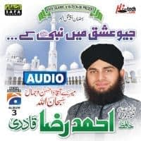 "Hafiz Ahmed Raza Qadri Ramzan Special Naat Album 2013 ""Jio Ishq Main Nabi Ke"""