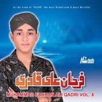 Naat Album Collection Of Farhan Ali Qadri