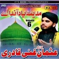 "Qari Usman Ghanni Qadri Ramzan Special Album 2013 ""Madina Yaad Aunda Ae"""