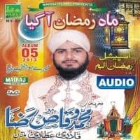 Naat Album Collection of Muhammad Waqas Raza Qadri Attari