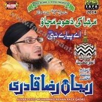 "Rehan Raza Qadri Latest Naat Album 2014 ""Marhaba Ki Dhoom Machao"""