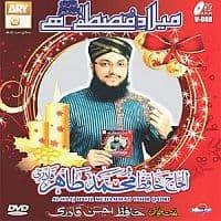 "Hafiz Tahir Qadri Naat Album ""Meelad e Mustafa Hai"""
