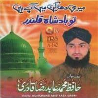 """Hafiz Abid Raza Qadri Naat Album """"Meri Dharkan Main Aap Hain"""""""