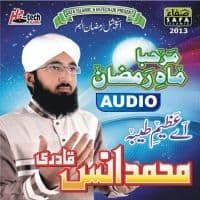 "Muhammad Anas Qadri Ramzan Special Naat Album 2013 ""Marhaba Mah e Ramzan"""
