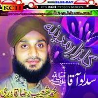 "Shoaib Raza Qadri Naat Album 'Gulzar e Madina"""