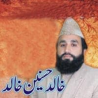 Naat Album Collection Of Khalid Husnain Khalid