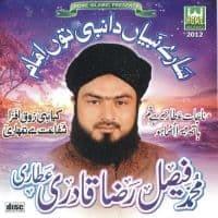 """Faisal Raza Qadri Naat ALbum 2012 """"Sary Nabiyan Da Nabi Tu Imam"""""""