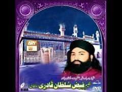 Naat Album Collection Of Hakim Faiz Sultan Qadri