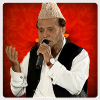 Naat Album Collection Of Siddique Ismail
