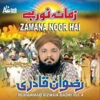"""Muhammad Rizwan Qadri Naat Album """"Zamana Noor Hai"""""""