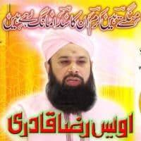 "Owais Raza Qadri Naat Album ""Mangty Hain Karam Unka"""