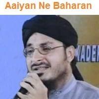 """Syed Muhammad Rehan Qadri Naat Album """"Aaiyan Ne Baharan"""""""
