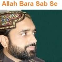 """Qari Shahid Mehmood Naat Album """"Allah Bara Sab Se Bara"""""""