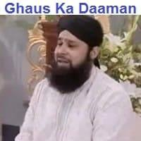 "Owais Raza Qadri Naat Album ""Ghaus Ka Daaman Na Choreingay"""