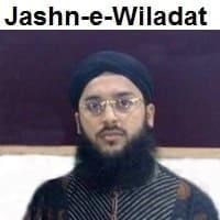 """Muhammad Sajid Raza Qadri Naat Album """"Jashn-e-Wiladat Agaya"""""""