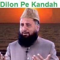 """Syed Fasih Ud Din Soherwardi Naat Album """"Dilon Pe Kandah Rasool-e-Khuda Ka"""""""