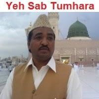 """Khursheed Ahmed (Late) Naat Album """"Yeh Sab Tumhara Karam Hai Aaqa"""""""