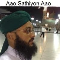 """Muhammad Sajid Raza Qadri Naat Album """"Aao Sathiyon Aao"""""""