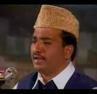 Naat Album Collection Of Khursheed Ahmed