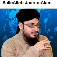 "Syed Muhammad Rehan Qadri Naat Album ""SallAllah Jaan-e-Alam"""