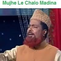 "Abdul Hameed Naat Album ""Mujhe Le Chalo Madina"""