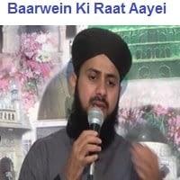 """Ghulam Mustafa Qadri Naat Album """"Baarwein Ki Raat Aayei"""""""