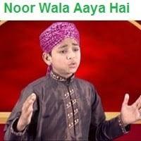"""Farhan Ali Qadri Naat Album """"Noor Wala Aaya Ha"""""""