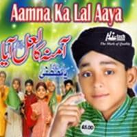 """Farhan Ali Qadri Naat Album """"Amna Ka Laal Aaya"""""""