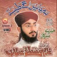 "Ghulam Mustafa Qadri Naat Album ""Hum Jayeingay Taiba"""