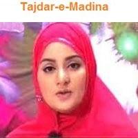 """Huriya Rafiq Qadri Naat Album""""Tajdar-e-Madina"""""""