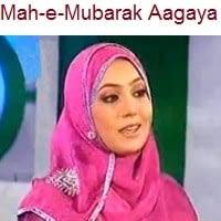 """Javeria Saleem Naat Album""""Momino Ramzan Ka Mah-e-Mubarak Aagaya"""""""