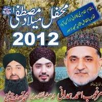 Mix Naat Khawan's Mehfil e Naat 2012 Held At Saman Abad Lahore