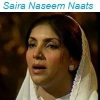 "Saira Naseem Naat Album""Saira Naseem Naats"""