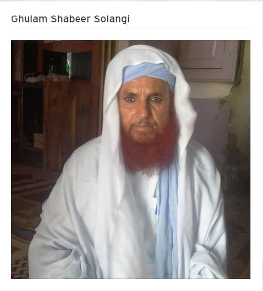 Sindhi Naats
