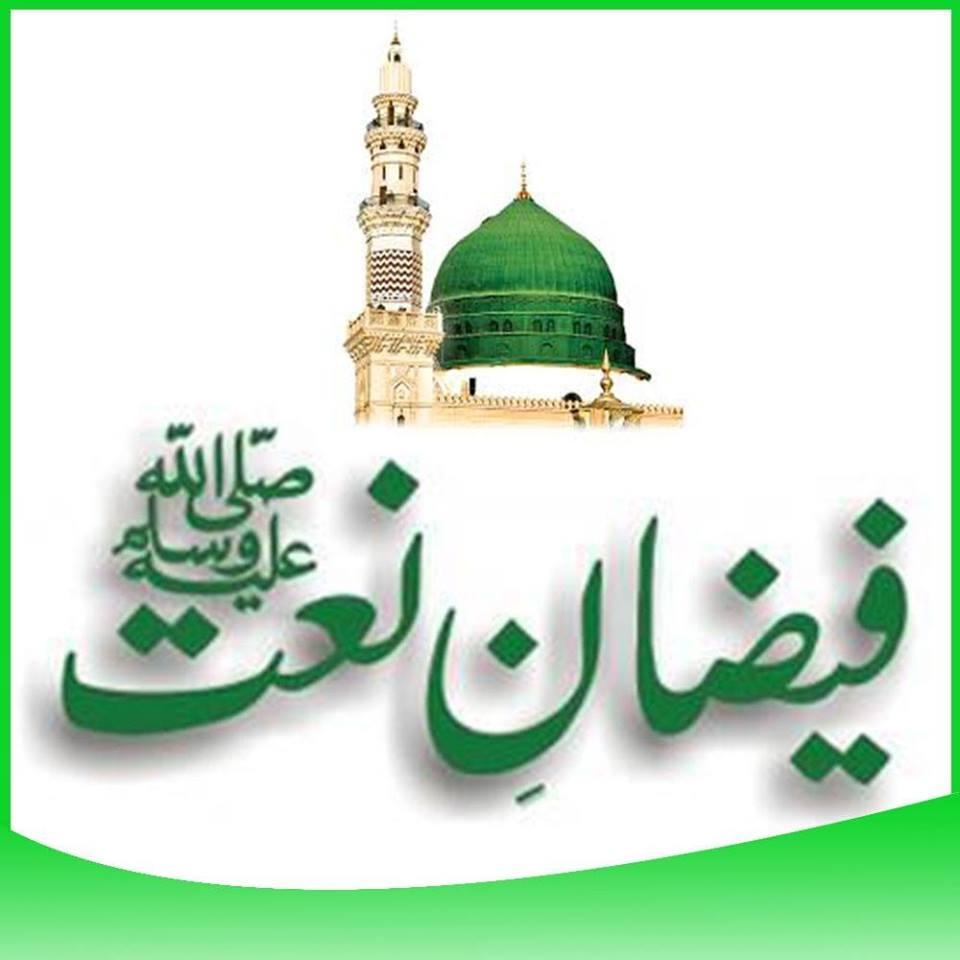 FaizaneNaat.com